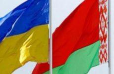 Как Беларусам и Украинцам получить визу во Вьетнам? Рассматриваем все нюансы оформления