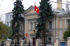 Самостоятельное оформление визы во Вьетнам для жителей России — виды документов и нюансы получения